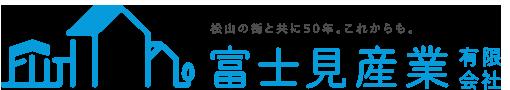 富士見産業有限会社